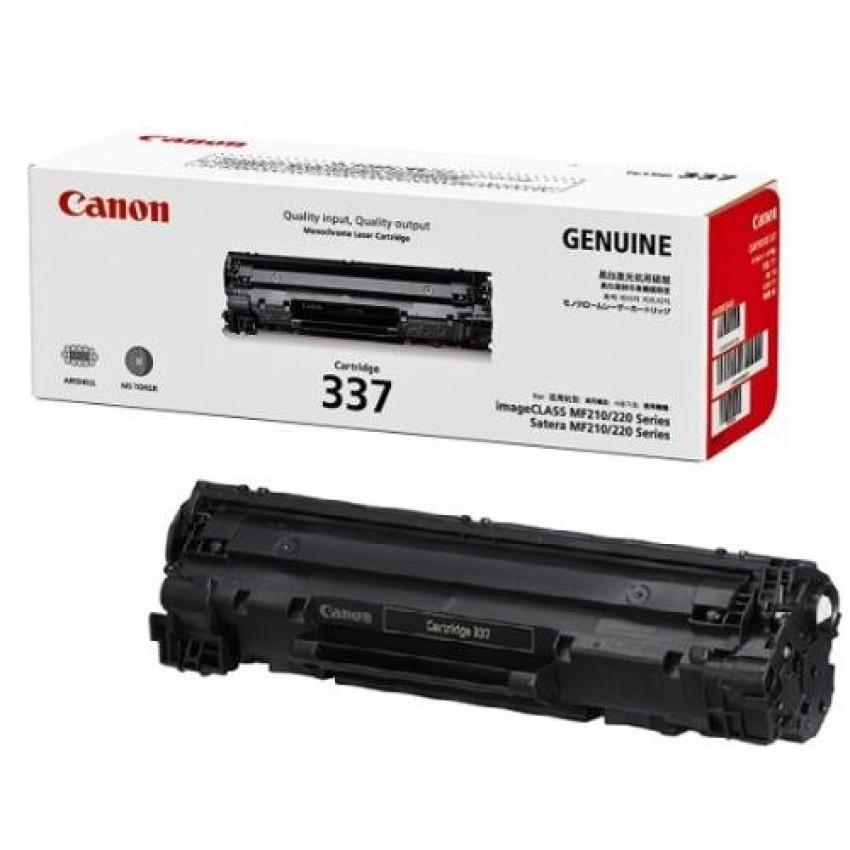 Máy in đa năng Canon MF 235