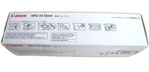 Mực nạp máy photocopy canon ir6565/6555i