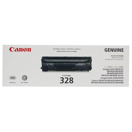 Mực In Canon 328