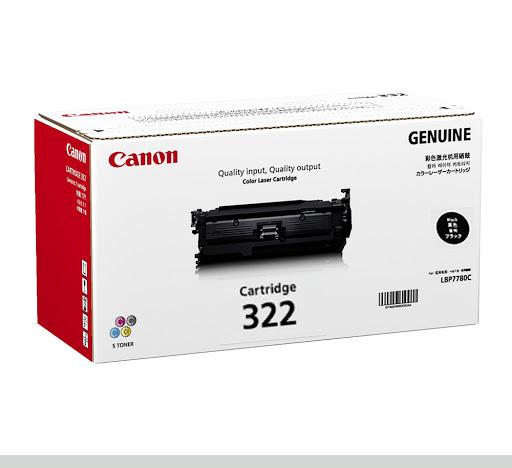 Mực in Canon 322 Cyan Laser Cartridge
